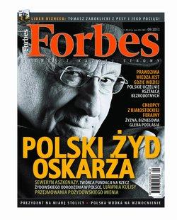 Forbes - e-wydanie